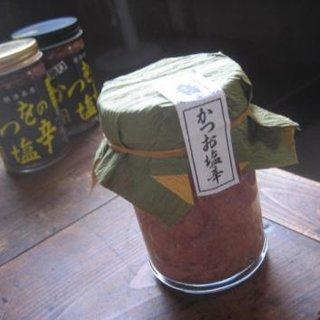 かつお塩辛 プレミアム(180g)