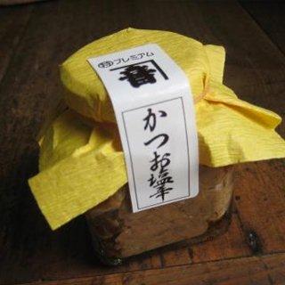 かつお塩辛 プレミアム(80g)