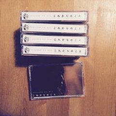 asayake no ato - これからのこと (cassette tape + mp3)  ※100本限定