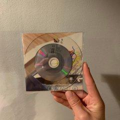 百姓一揆 - IKKI 2 (CD) ※100枚限定