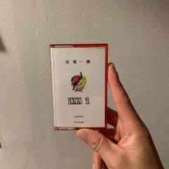 百姓一揆 - IKKI 2(cassette) ※100本限定