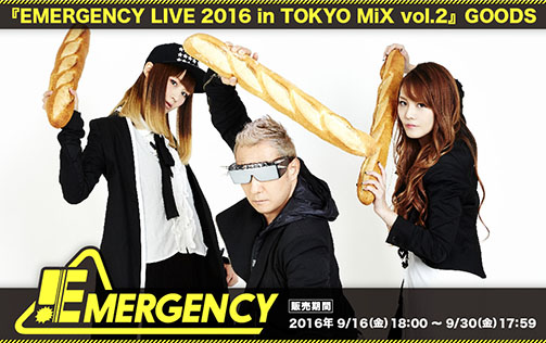 """EMERGENCY_TOP"""