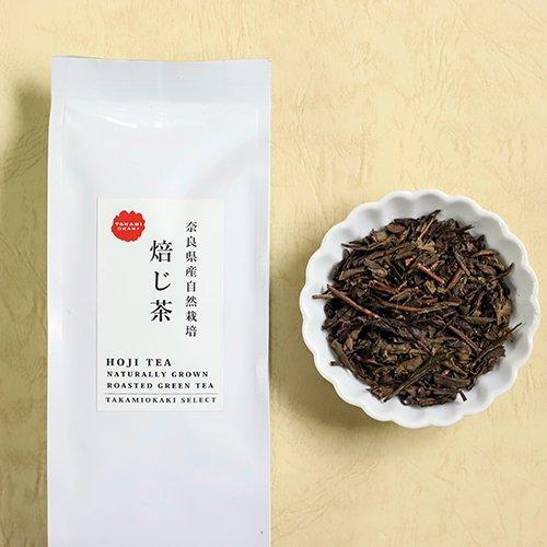 <img class='new_mark_img1' src='https://img.shop-pro.jp/img/new/icons15.gif' style='border:none;display:inline;margin:0px;padding:0px;width:auto;' />奈良県産自然栽培の焙じ茶  - Hoji-cha(Roasted Green Tea)Naturally Grown in Nara