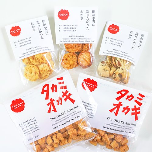 プレミアムおかき3種と揚げたておかき2種の詰め合わせ - For Gift: Box Set - 3 Baked & 2 Fried Assorted OKAKI