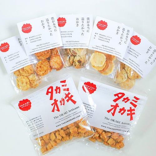 プレミアムおかき5種と揚げおかき2種の詰め合わせ - For Gift: Box Set OKAKI - 5 Baked & 2 Fried Assorted Flavors