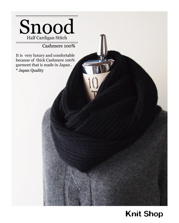 あぜ編みスヌードSP ブラック ( カシミヤ 100%  日本製)