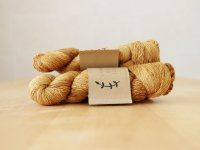 【Lichen and Lace】<br>1ply Superwash Merino Fingering<br>amber