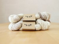 【Lichen and Lace】<br>1ply Superwash Merino Fingering<br>shroom