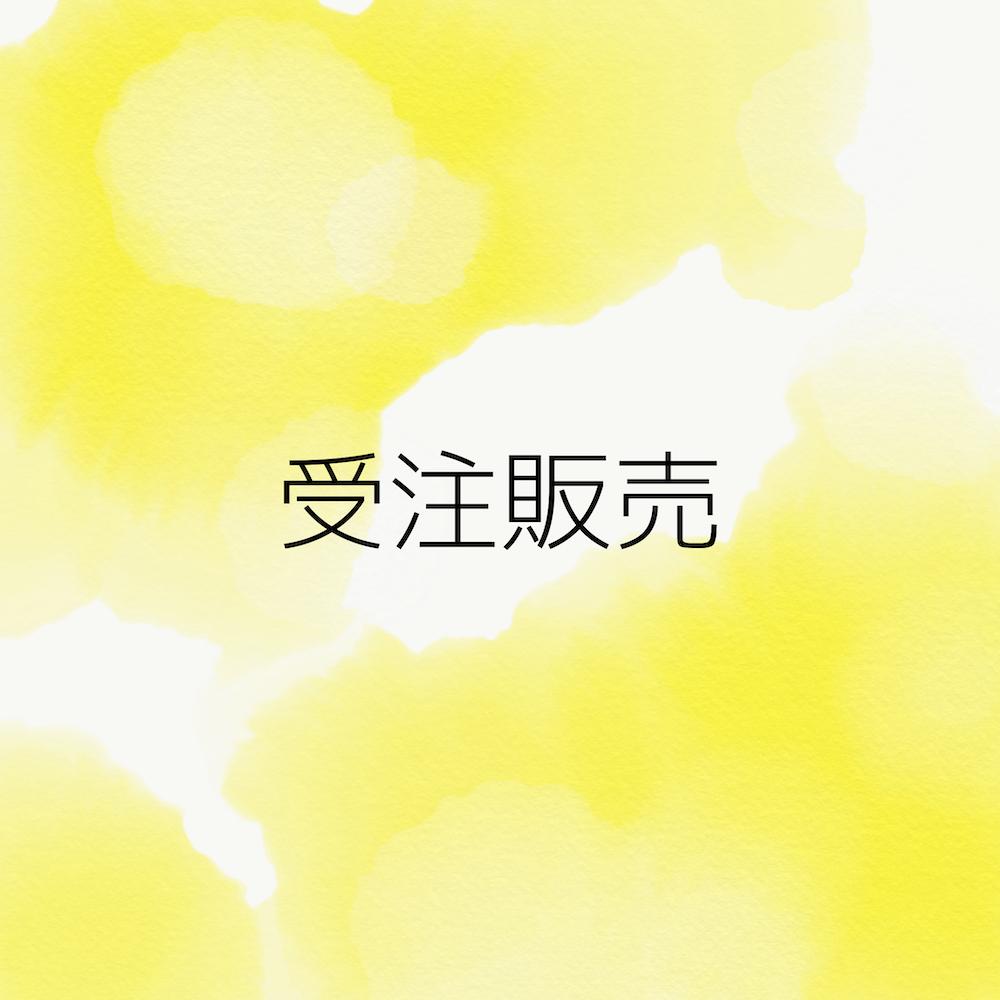 【LIFE IN THE LONGGRASS】<br>Earth Yak & Merino(4綛セット)