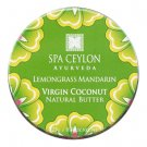 SPA CEYLON『LEMONGRASS MANDARIN - Virgin Coconut Natural Butter』25g