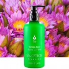 SPA CEYLON『ウォーターリリー・ボディローション WATER LILY - Body Lotion』300ml