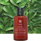 SPA CEYLON『DETOX – Eucalyptus Bath & Shower Gel』250ml