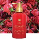 SPA CEYLON『CARDAMOM ROSE - Body Lotion』250ml