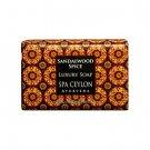 SPA CEYLON『サンダルウッド・ソープ SANDALWOOD SPICE - Luxury Soap』250g