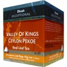 Dilmah ディルマ『バレー・オブ・キングス・セイロンペコ Valley of Kings Ceylon Pekoe』20ティーバッグ入り