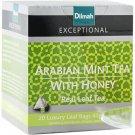 Dilmah ディルマ『アラビアンミント・ウィズ・ハニー Arabian Mint with Honey』20ティーバッグ入り
