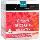 Dilmah ディルマ『セイロン・スパイス・チャイ Ceylon Spice Chai』20ティーバッグ入り