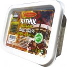 Dambara 『 キトゥル ジャガリー/ Kithul Jaggery (クジャク椰子糖)』 250g