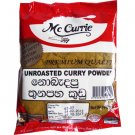 McCurrie 『アンローステッド・カレーパウダー UNROASTED CURRY POWDER』 200g