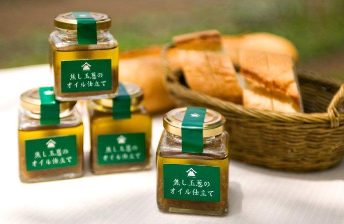 焦し玉葱のオイル仕立て(6個入り)