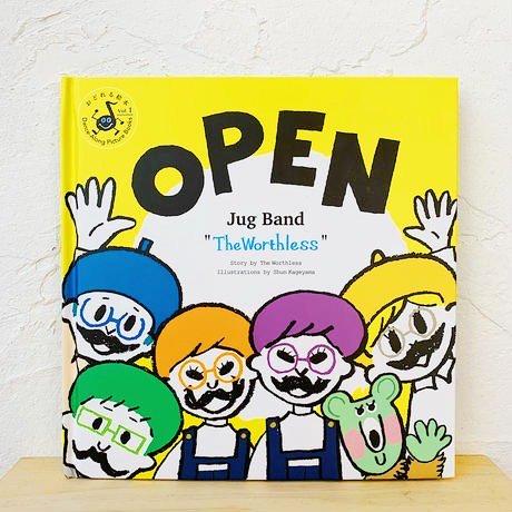 "OPEN   Jug Band ""TheWorthless""(ニジノ絵本屋が出版した絵本)"