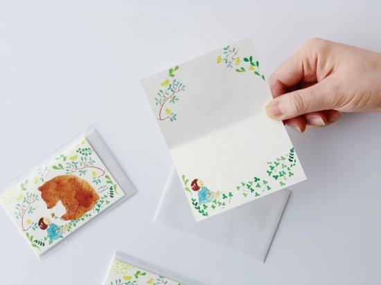メッセージカード「kuma」(作:絵本作家 えがしらみちこ)