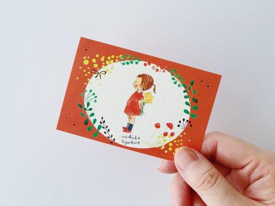 メッセージカード「shuiro」(作:絵本作家 えがしらみちこ)
