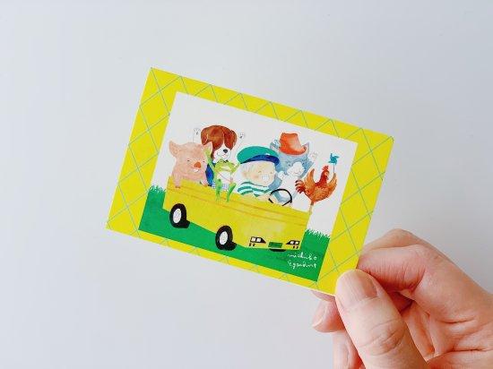 メッセージカード「なきごえバス」(作:絵本作家 えがしらみちこ)