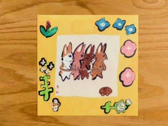【購入の方対象に抽選でライブペイント作品もプレゼント!】飾りたい正方形ポストカード 3枚セット 作:おくはらゆめ(ごきげんなパーティー出演者に還元されます!)