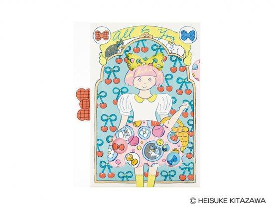 ふたりぼんちゃん水玉スカート・サンリオグリーティングカード【北澤平祐】
