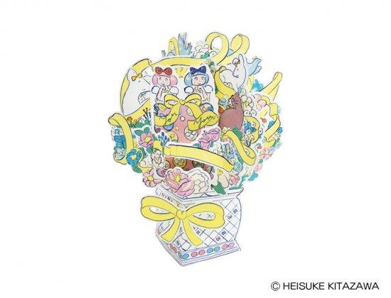 ふたりぼんちゃん花びん・サンリオグリーティングカード【北澤平祐】