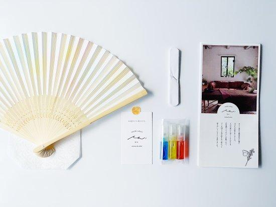 iro aroma扇子キット(作:ouchi salon てん、)