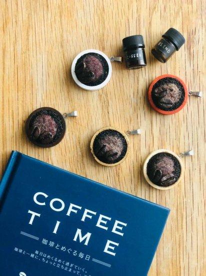 珈琲好きなあなたに寄り添うブローチ(作:ouchi salon てん、)絵本『COFFEE TIME -珈琲とめぐる毎日-』発売3周年記念企画