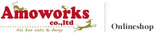 犬や猫・ウサギ・フェレット・ハムスター用の首輪通販サイト【Amo.k shop】
