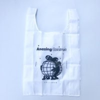 SPUT performance - Amazing Contrast ECO bag