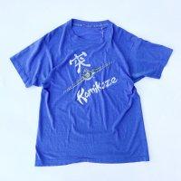 1980s ''Kamikaze'' T-shirt