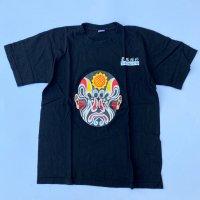 蜀風雅韻 T-shirt