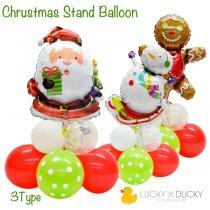 クリスマス限定スタンドバルーン