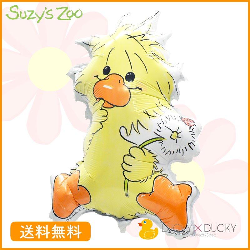Suzy'sZooのウィッツィー