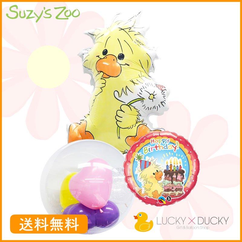 Suzy'sZoo ウィッツィーのインサイダーバルーンバースデーセット