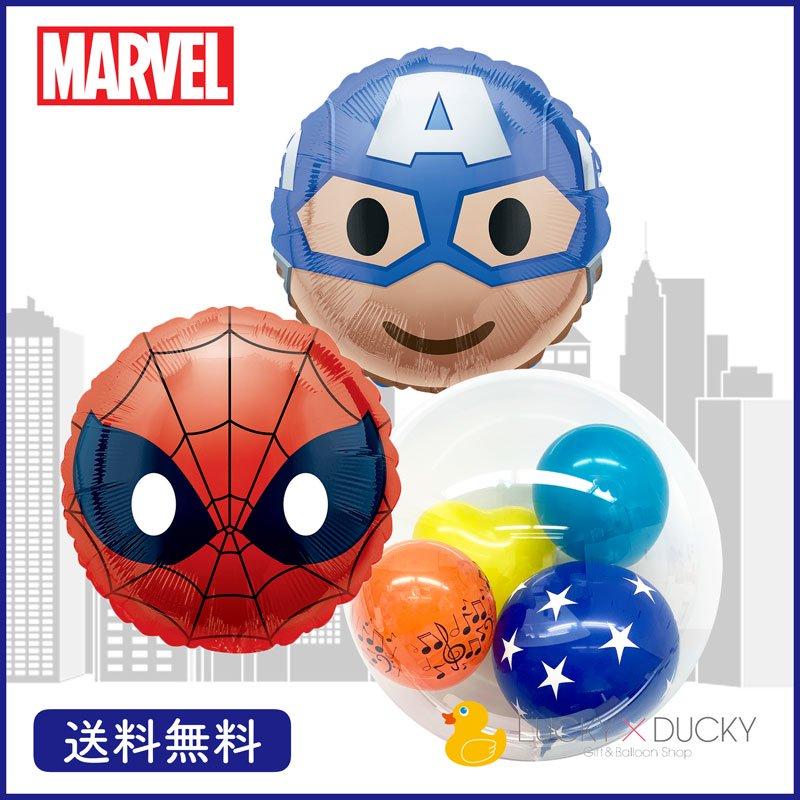 絵文字キャプテン・アメリカと絵文字スパイダーマンとインサイダーバルーンの3点セット