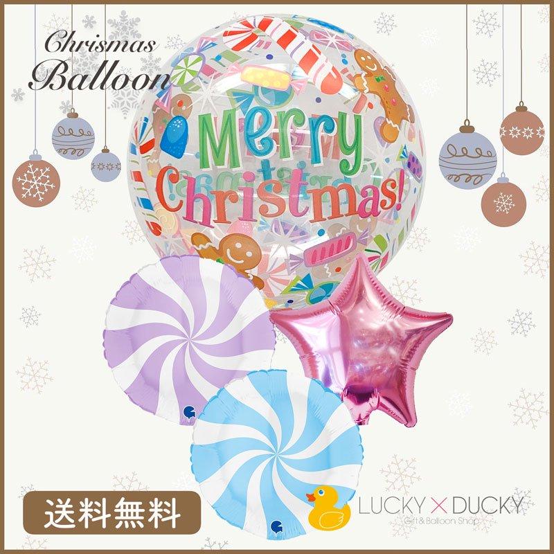 クリスマスジンジャーマンbubblesとパステルスパークルとピンクスターセット