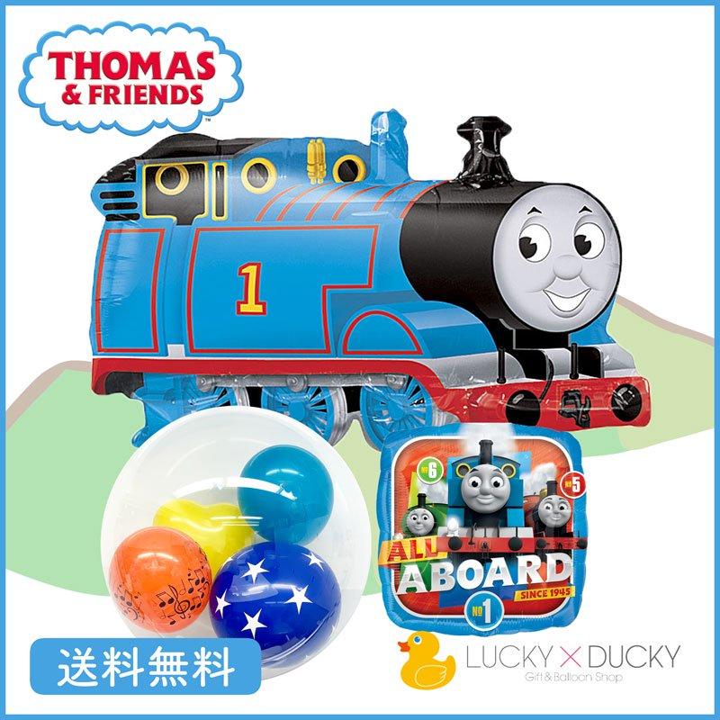 機関車トーマスとインサイダーバルーンとトーマスバルーンの3点セット