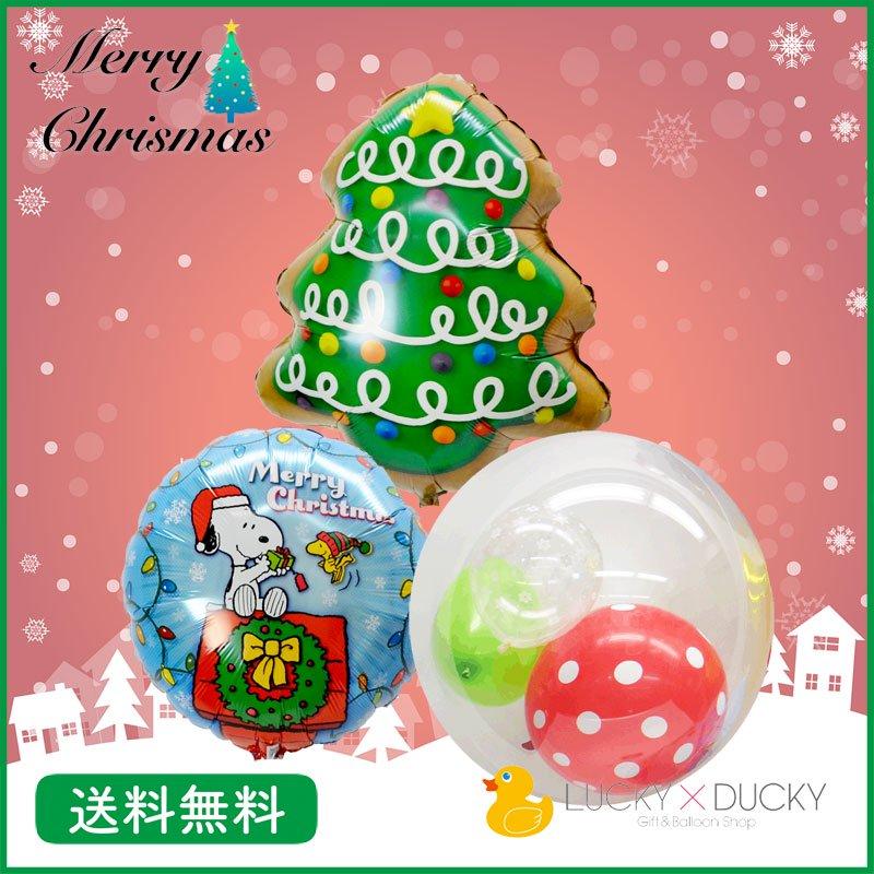 クリスマススヌーピーとクッキーツリーインサイダーバルーンセット