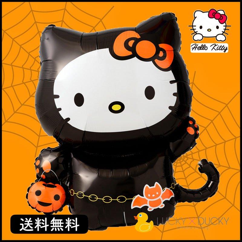 ハロウィン黒猫キティちゃん