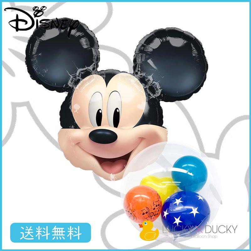 ミッキーマウスとインサイダーバルーン選べるバースデーバルーンセット