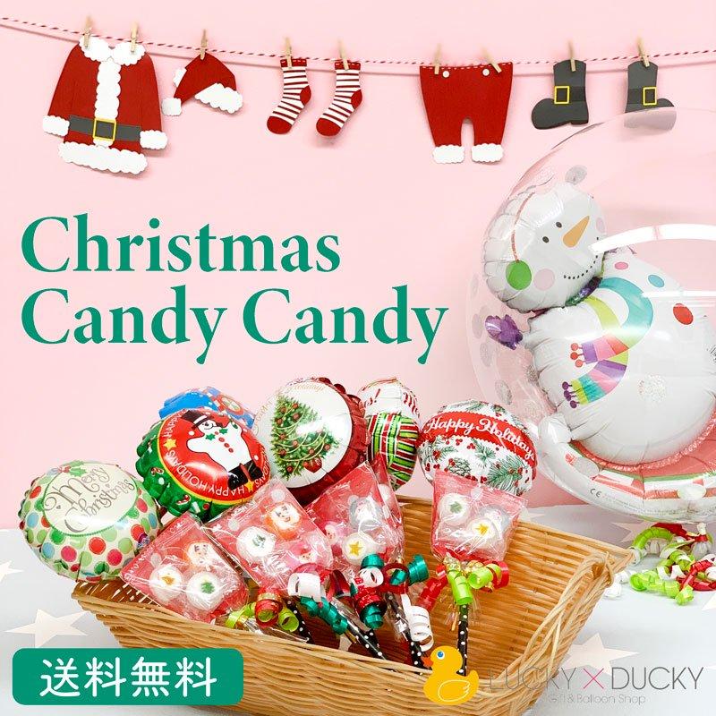 クリスマスキャンディ付きスティック5本アソート