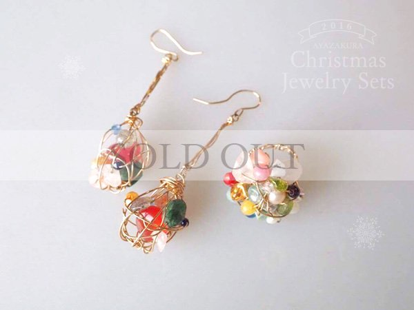 <img class='new_mark_img1' src='//img.shop-pro.jp/img/new/icons5.gif' style='border:none;display:inline;margin:0px;padding:0px;width:auto;' />【Xmas Jewelry Set NO.6】人気のカラフル鳥かごピアスとフラワーリングのセット