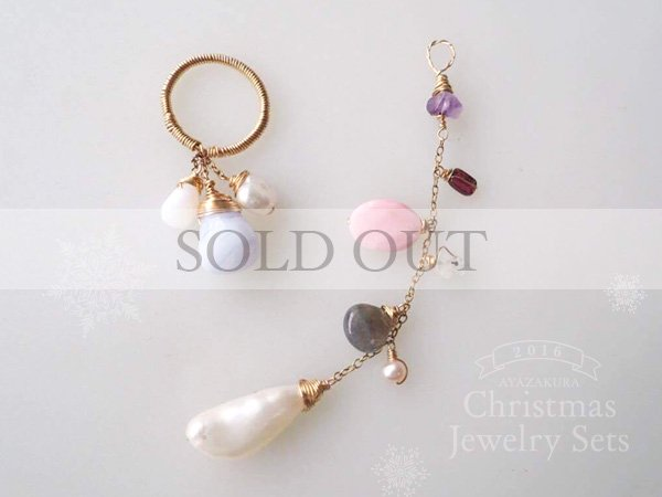 <img class='new_mark_img1' src='//img.shop-pro.jp/img/new/icons47.gif' style='border:none;display:inline;margin:0px;padding:0px;width:auto;' />【Xmas Jewelry Set NO.7】ロングペンダントトップとホワイトカラーリングセット