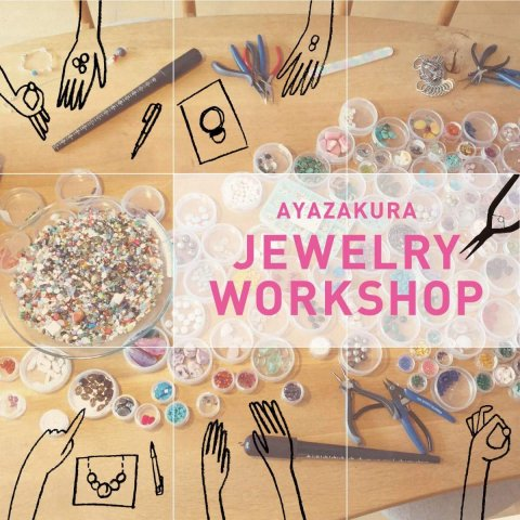 Jewelry Work shopご予約